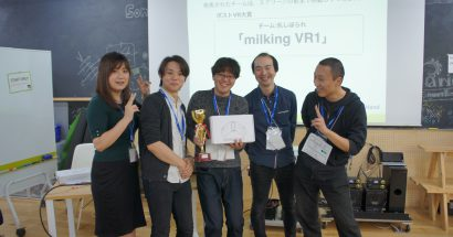 "<h2>Report: ""Open the future of VR!"" UnlimitedHand Hackathon</h2>"
